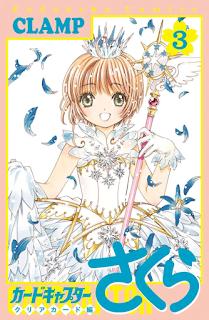 manga sakura cardcaptor clear card tomo 3