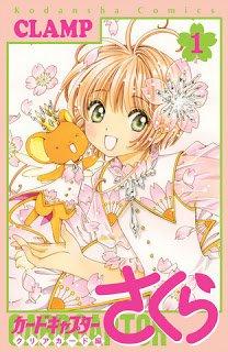 manga sakura cardcaptor clear card tomo 1