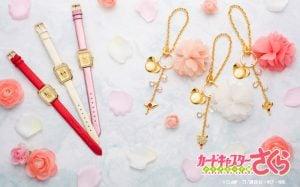Presume tu estilo mágico con los nuevos accesorios de Sakura Cardcaptor