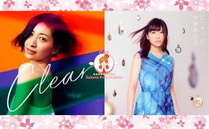 Sakura Cardcaptor: Clear Card – Video Musical «Clear» y «Rocket Beat» completos