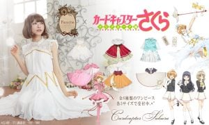 Cardcaptor Sakura: Clear Card – Vestidos para Cosplay disponibles por Favorite One