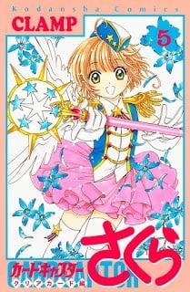 Sakura Cardcaptor Clear Card Manga Tomo 5