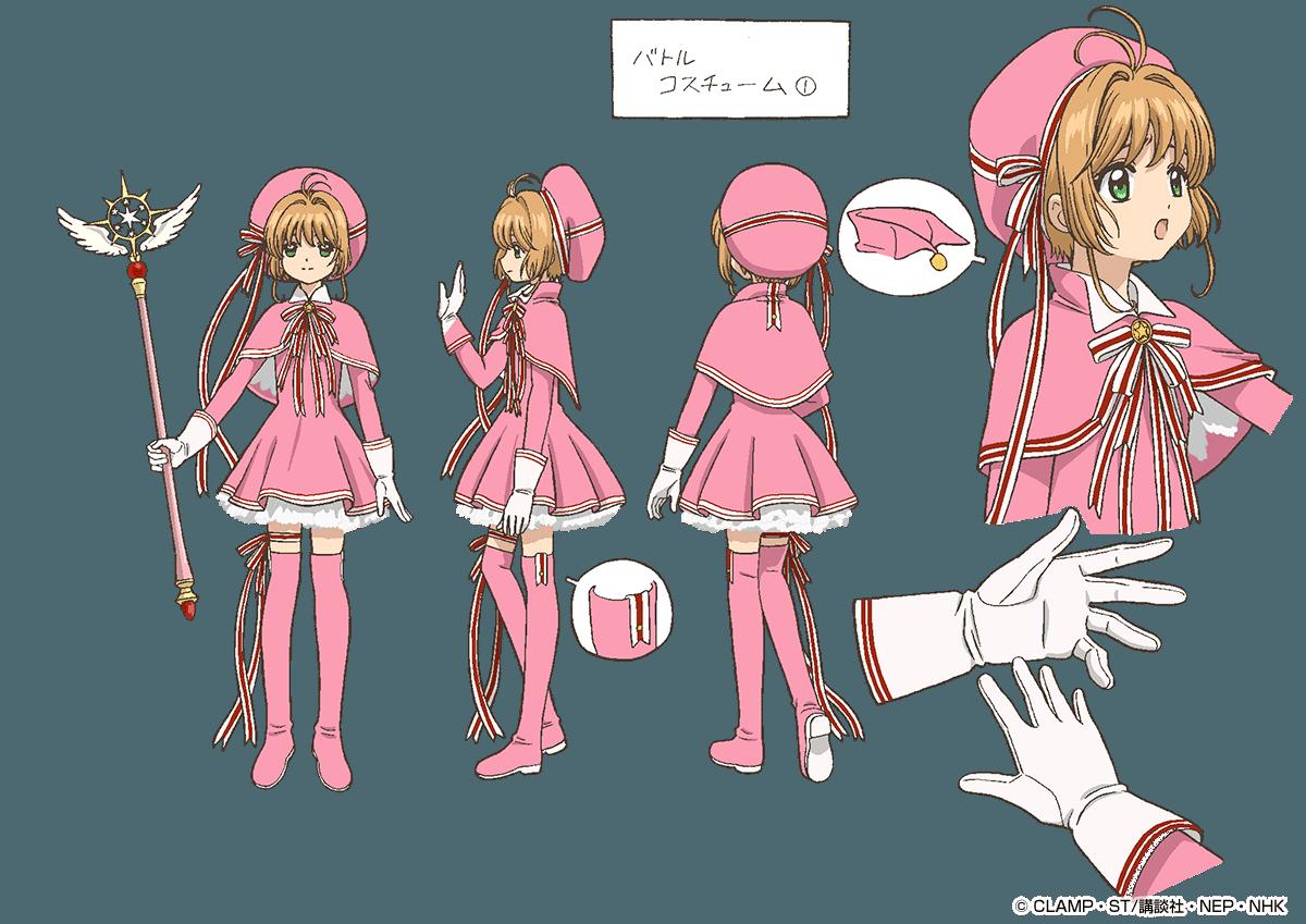 Artwork Traje 2 - Vestido rosa con cintas rojas y blancas