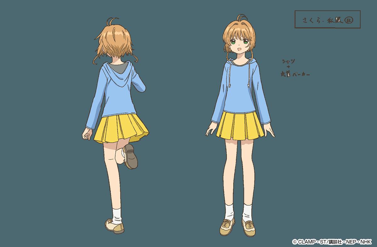 Cardcaptor Sakura Artwork Episodio 16 casual - hoodie azul con falda amarilla