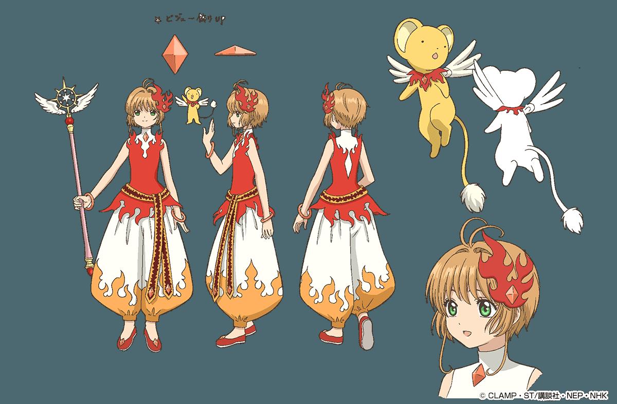 Cardcaptor Sakura Artwork - Traje de batalla de fuego
