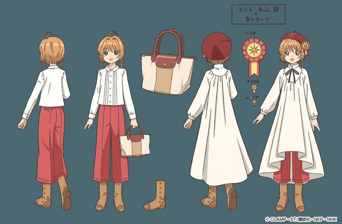 Cardcaptor Sakura Artwork - Conjunto de camisa blanca y pantalón rojo