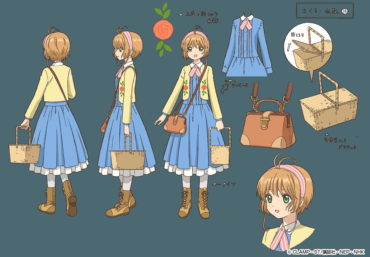 Cardcaptor Sakura Artwork - Vestido azul con abrigo bordado y cintillo