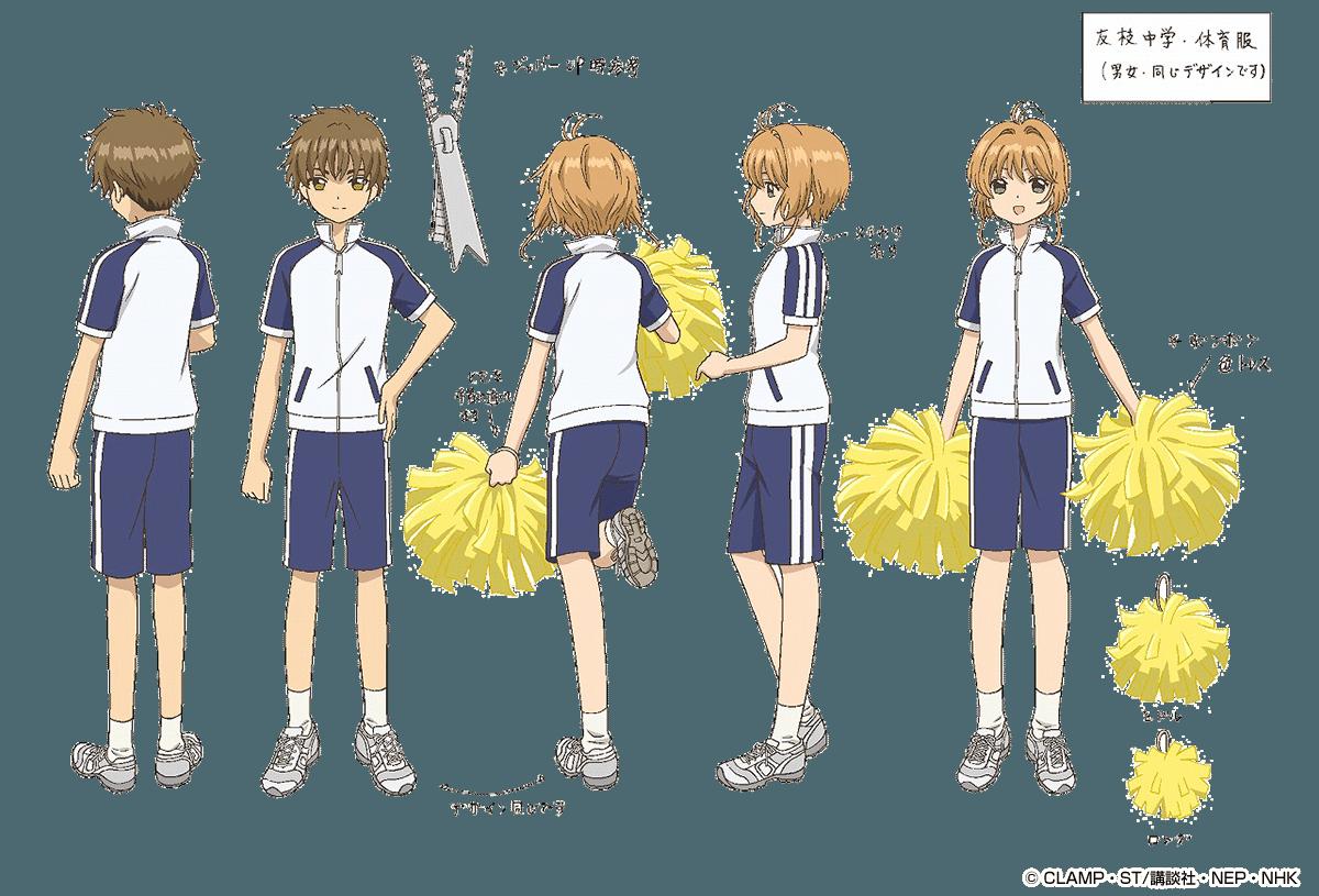 Cardcaptor Sakura Artwork - Uniforme de educación física Tomoeda