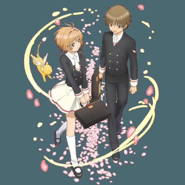 Cardcaptor Sakura Clear Card Sakura y Syaoran van a la escuela
