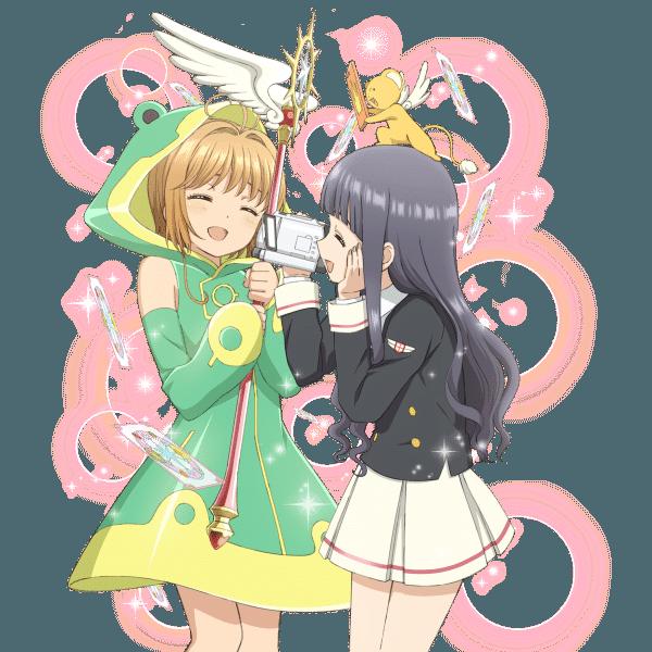 Cardcaptor Sakura Clear Card Tomoyo filmando a Sakura
