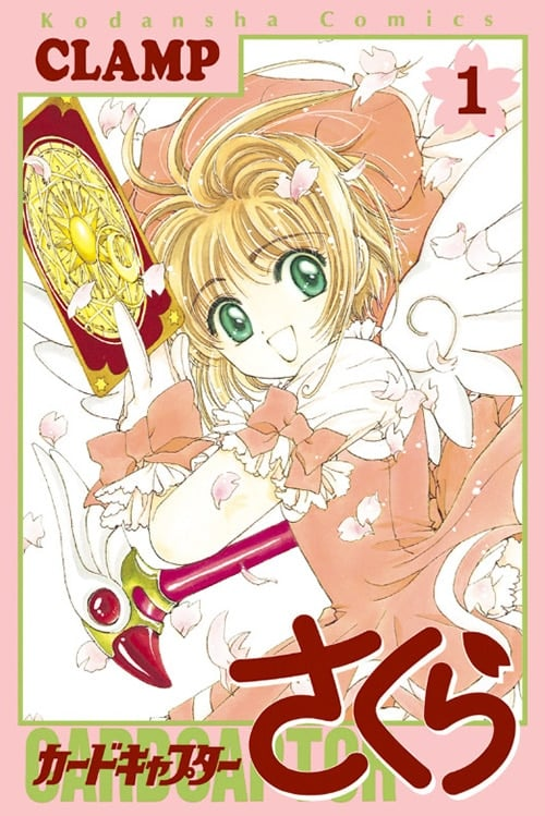 Sakura Cardcaptor Manga en Español - Tomo 1