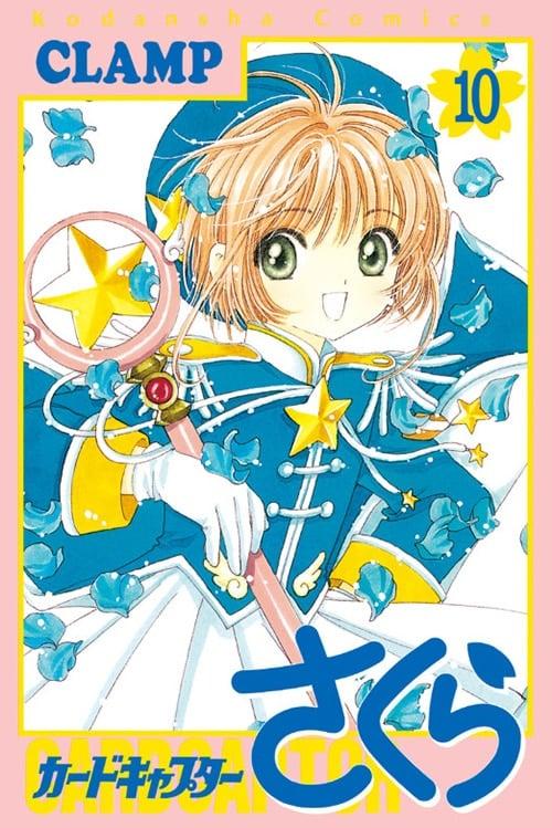 Sakura Cardcaptor Manga en Español - Tomo 10