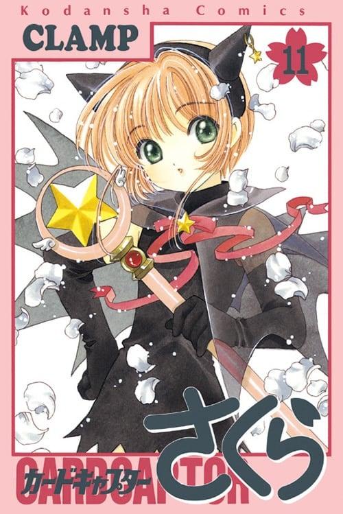 Sakura Cardcaptor Manga en Español - Tomo 11