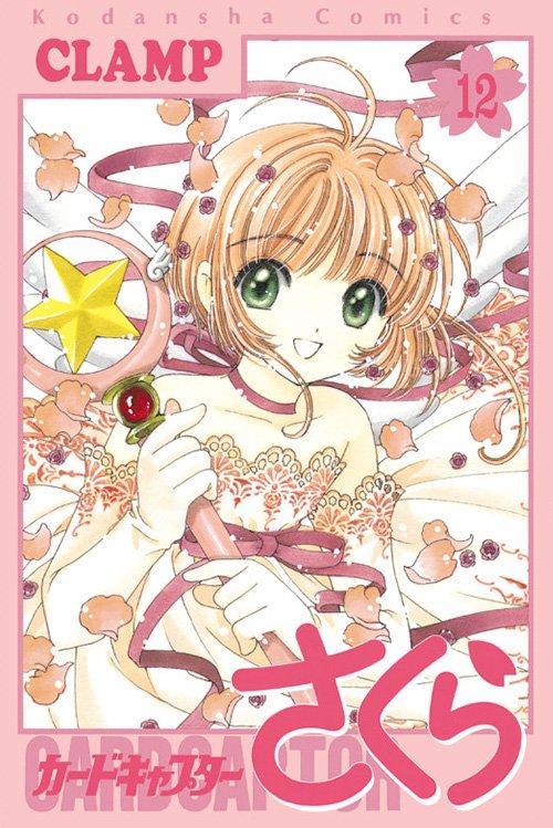 Sakura Cardcaptor Manga en Español - Tomo 12