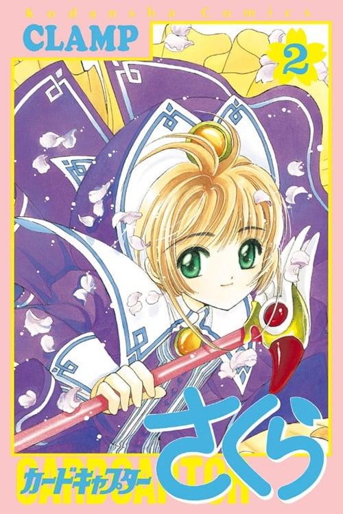 Sakura Cardcaptor Manga en Español - Tomo 2