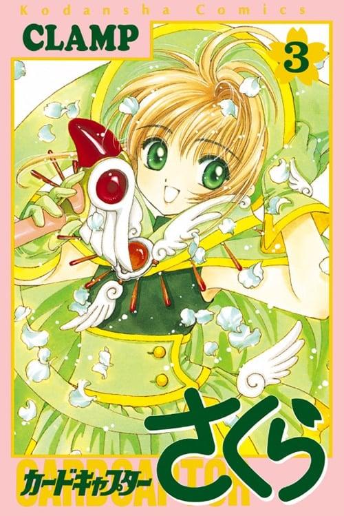 Sakura Cardcaptor Manga en Español - Tomo 3