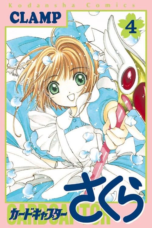 Sakura Cardcaptor Manga en Español - Tomo 4