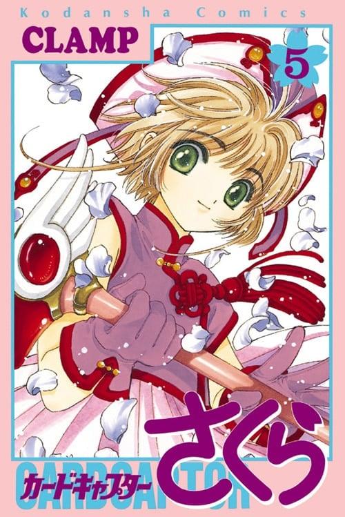 Sakura Cardcaptor Manga en Español - Tomo 5