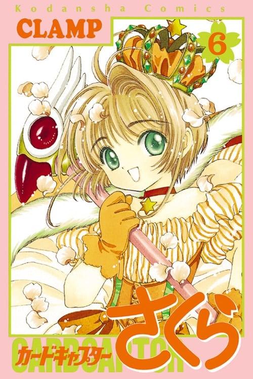 Sakura Cardcaptor Manga en Español - Tomo 6