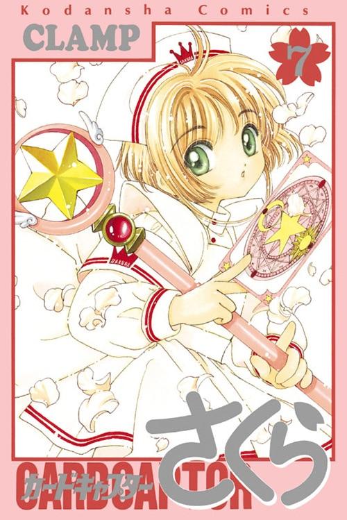 Sakura Cardcaptor Manga en Español - Tomo 7