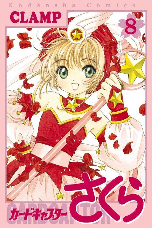 Sakura Cardcaptor Manga en Español - Tomo 8