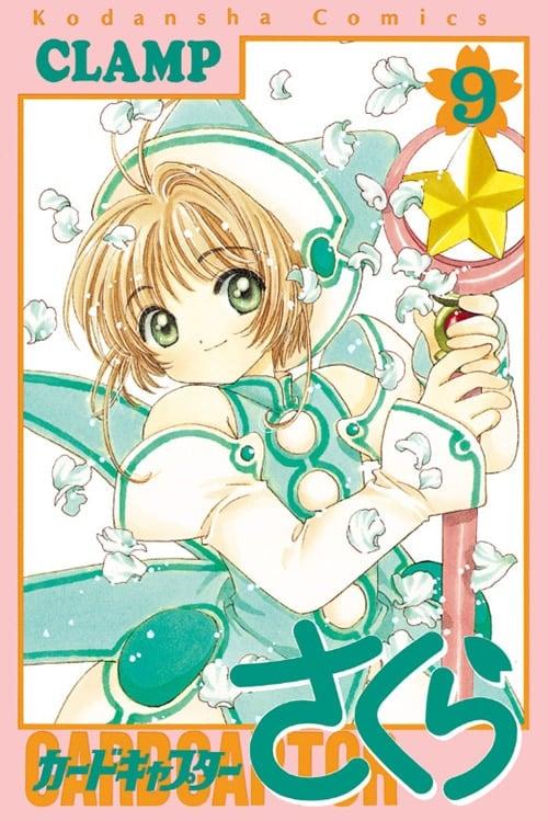 Sakura Cardcaptor Manga en Español - Tomo 9